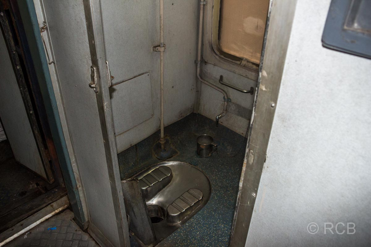Toilette im Nachtzug nach Jabalpur, 2. Klasse A/C