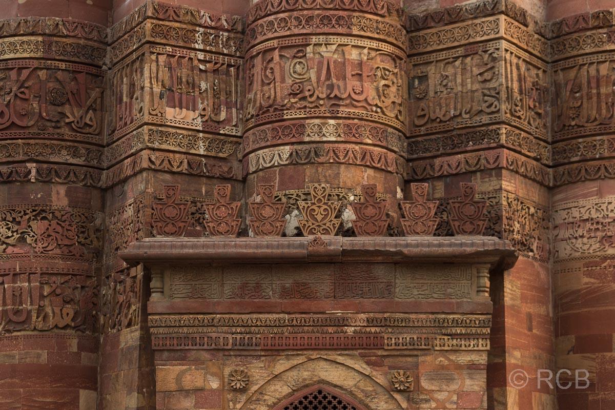 Detail an der Siegessäule Qutb Minar, Delhi