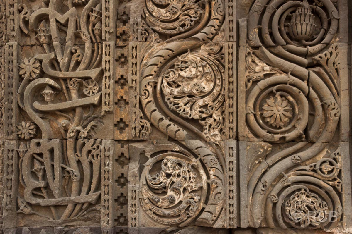 Detail am Qutb-Gebäudekomplex, Delhi