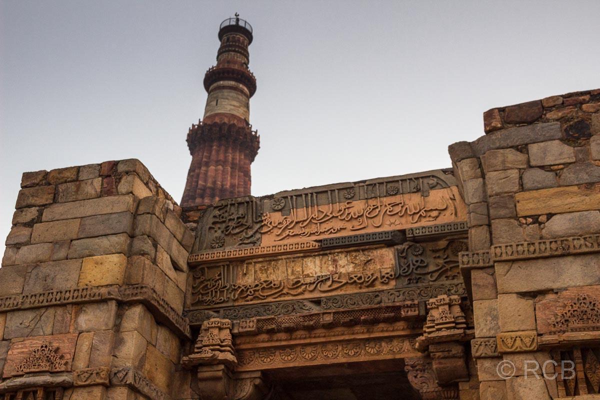 Siegessäule Qutb Minar, Delhi