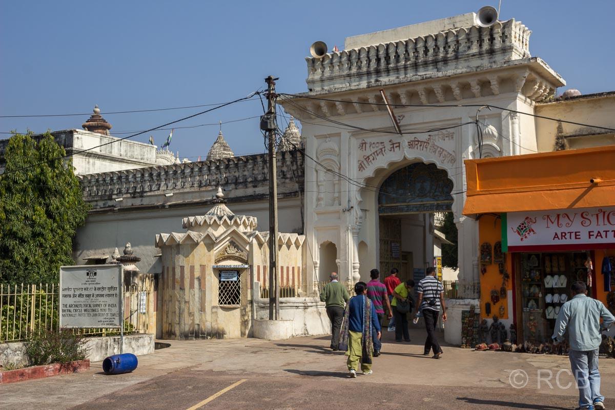 Khajuraho, Eingang zum Jain-Tempel