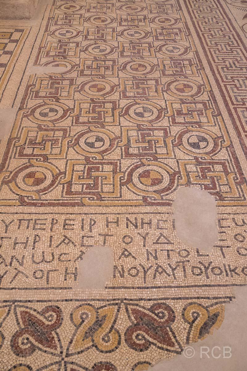 Berg Nebo, Mosaik in der Basilika