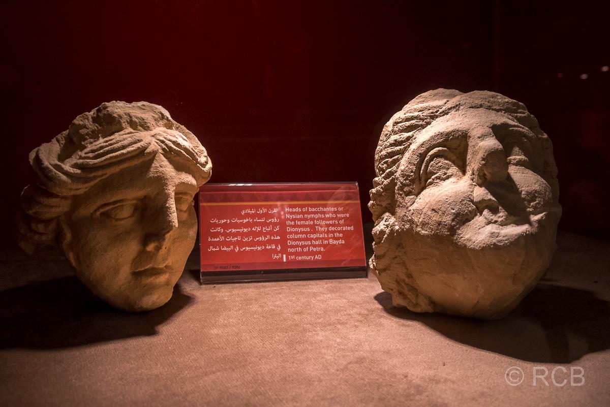 Petra, Artefakte im Museum