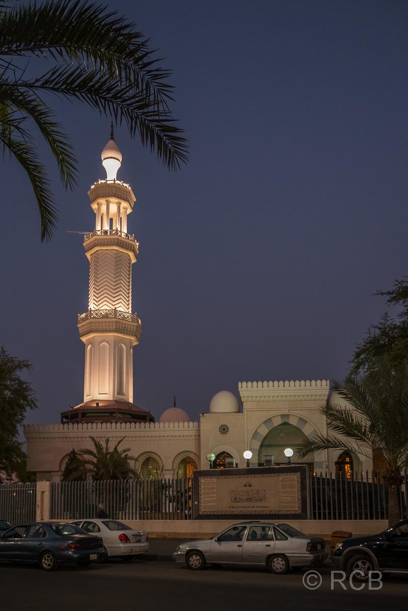 Hussein bin Ali-Moschee, Aqaba, bei abendlicher Beleuchtung