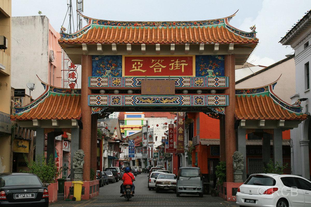 Tor zur Chinatown, Kuching