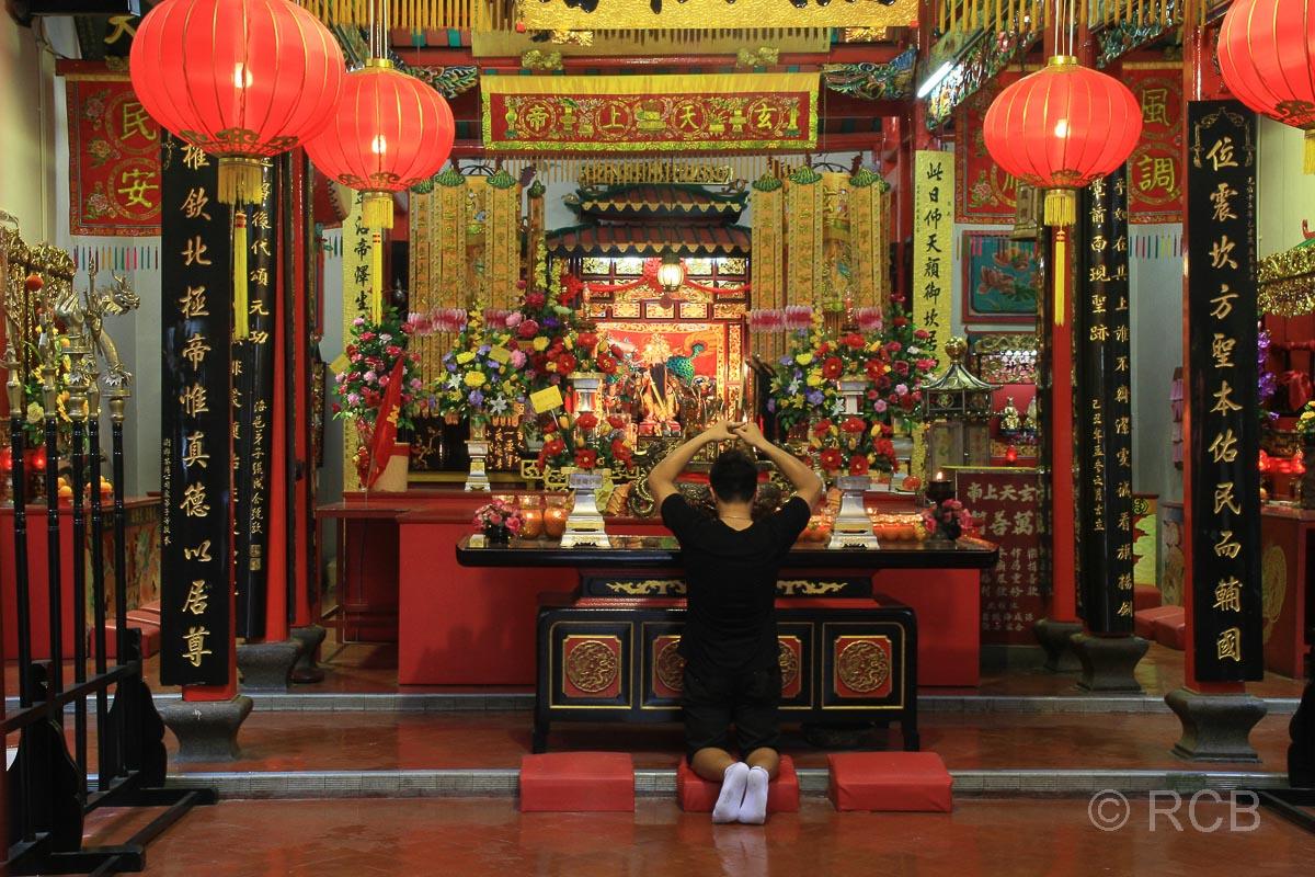 Hiang Thian Siang Ti Tempel, Kuching
