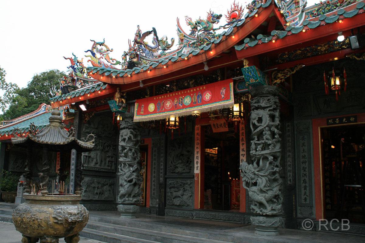 Kueh Seng Ong Tempel. Kuching